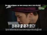 08.07.2011 ep.248.2 Infinity Challenge with Big Bang [рус. саб]