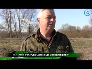 Кузнецовські браконьєри попались на гарячому