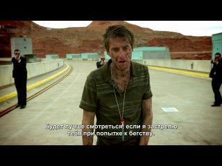 Доктор Кто Конфиденциально 6 сезон 2 серия