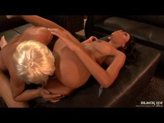Rihanna Rimes ; ebony , all sex