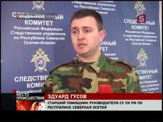 Во Владикавказе убит ученый и писатель Шамиль Джикаев.