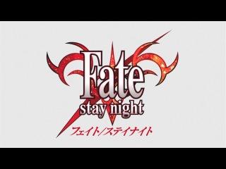Судьба: Ночь Схватки / Fate/Stay Night - 9 серия (Eladiel & Jam)