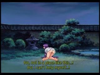Японский мульт....для взрослых....