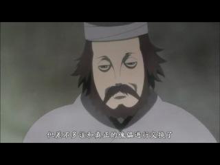 Наруто (фильм 7) : Ураганные хроники : Затерянная Башня / Gekijouban Naruto Shippuuden : The Lost Tower (Русская озвучка) [480p]