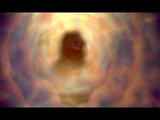 Король Лев  - Нужно вспомнить кто ты такой, ты мой Сын, ты же .... Помни кто ты такой!!! Помни! Помни!