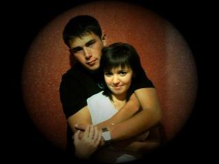 Когда то у нас была виртуальная любовь))))))))))))