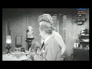 Steaua fara nume (1966) = Стяуа фэрэ нуме...