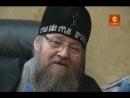 Программа 'Люди Церкви'. Схиархимандрит Власий (Перегонцев)(ТК Союз 2011-05-18)