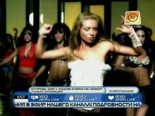 Ахонькова Юля - Julia Kova - Beep Beep feat. Stacks!