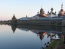 Соловецкий монастырь.Смеркалось...