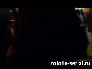 Сериал Золотые Барвиха 2 7 серия