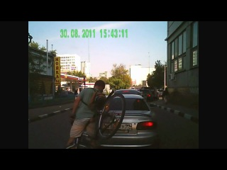 Велосипедист - неудачник
