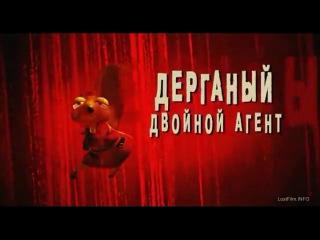 «Красная Шапка против зла 3D»