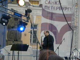 Артуро Сандовал в Санкт- Петербурге