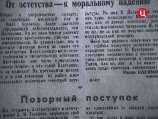 ГОРЛО БРЕДИТ БРИТВОЙ Екатерин Фурцева
