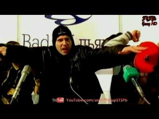 Децл, Лигалайз, Шеff & DJ LA (Bad B. Альянс) - Надежда На Завтра (Клип 1999)