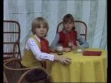 "Леди Совершенство -  кф ""Мэри Поппинс, до свидания"" (1983)."