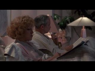 Нищий из Беверли Хиллз / Down and Out in Beverly Hills (1986 ) на русском яичники - яички