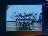 КИНОконкурс КВН 2009 (премьер-лига 4-ая 1/8 финала)
