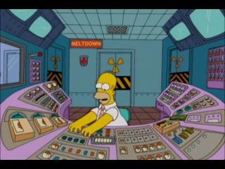 Симпсоны. Гомер играет на пульте управления АЭС