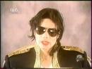Майкл Джексон о концерте (ТВ-6, 1999)