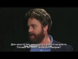 Between two ferns with Zach Galifianakis / Episode 1