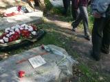 Возложение венков на могилы участников Бородинского сражения