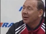 Олег Романцев. Эпическая прессуха. 2001-й год.