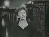 Тамара Гвердцители и Эдит Пиаф - Милорд