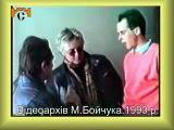 Интервью Роджера Тейлора в Украине,1993 год.