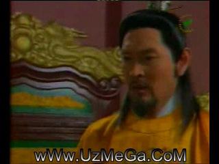 Www.uzmega.com 01 Qism Imperator Ayol