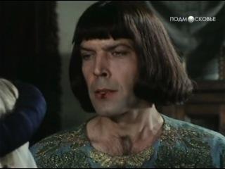 Тайны французского двора (1983) - 9 серия