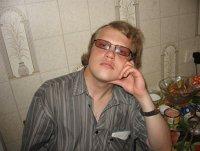 Kurilov Jaroslav