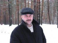 Андрей Бардыгин, 17 апреля 1969, Балашиха, id6341433