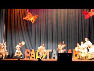 якутский танец. Международный конкурс