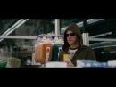 Прикольный момент из фильма Аферисты Дик и Джейн ghbrjkmysq vjvtyn bp abkmvf fathbcns lbr b l;tqy
