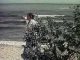 Мальва.  1956