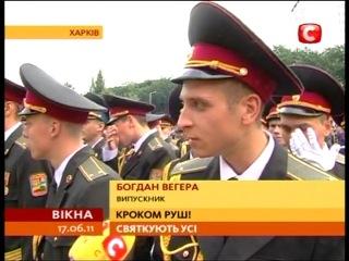 Новости СТБ
