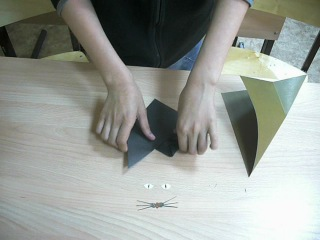 мой урок оригами