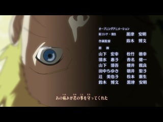 Naruto Shippuuden - 129 серія (укр. озв. від Qtv) [HD720]
