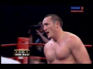 Денис Лебедев-Рой Джонс-ОТПРАВЛЕН В НАКАУТ