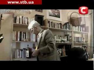 Наталья Медведева-Моя правда(Эфир украинского канала СТБ)(2.10.2008)
