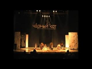 Без названия. Театра танца Paradigm, Москва. Постановщик: Ольга Солдак