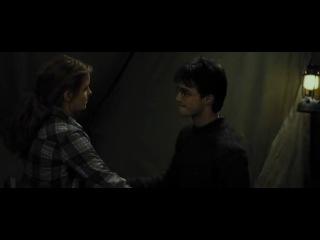Танец Гарри и Гермионы вот что значит настоящие друзья