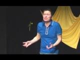 Одноклассники - Stand-up comedy Николая Куликова