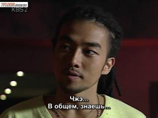 ДЕВЯТИХВОСТАЯ ЛИСИЦА [2004] / GUMIHO WEHJUN / КУМИХО / NINE TAILED FOX / FORBIDDEN LOVE ( 11 серия ) Русские субтитры.