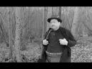 Прохвосты / I Tartassati (1959)