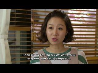 Искусство любить / Choigowei Sarang / The Greatest Love (5/16) (субтитры)