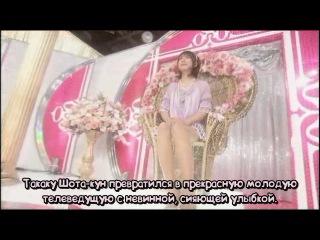 Gakkou e Ikou! MAX [2008.04.29] Josou Paradise and Nino (руссаб)