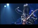 Onmyouza-Aoki dokugan (12.29.2009)